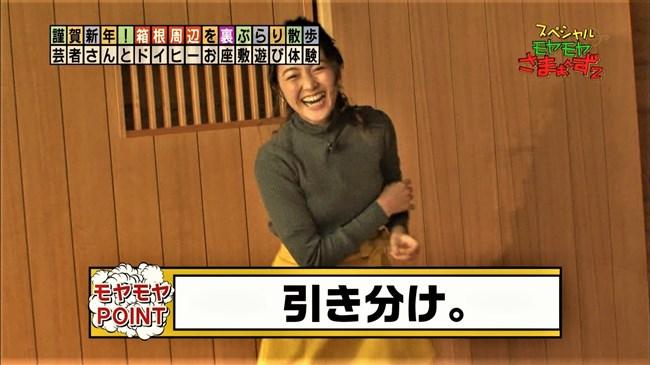 福田典子~モヤさまでピッタリしたニット服で胸の膨らみを強調した姿が極エロ!0007shikogin