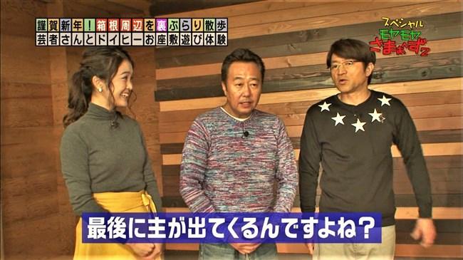 福田典子~モヤさまでピッタリしたニット服で胸の膨らみを強調した姿が極エロ!0008shikogin