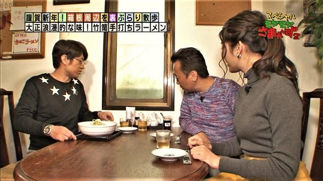 福田典子~モヤさまでピッタリしたニット服で胸の膨らみを強調した姿が極エロ!0010shikogin