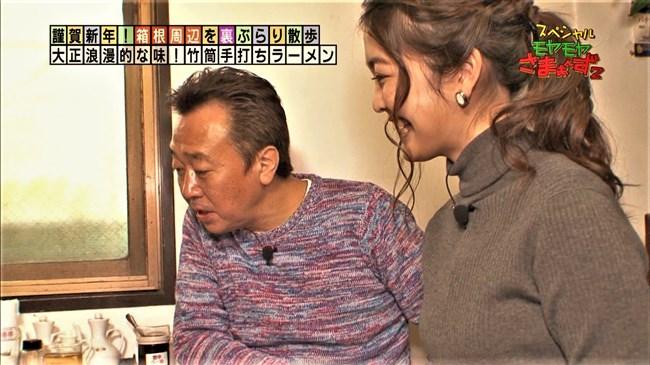 福田典子~モヤさまでピッタリしたニット服で胸の膨らみを強調した姿が極エロ!0011shikogin