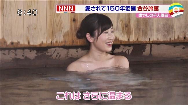 臼井佑奈~出岡の新人アナが温泉ロケでバスタオル透け!白アンダーが丸見えに!0003shikogin