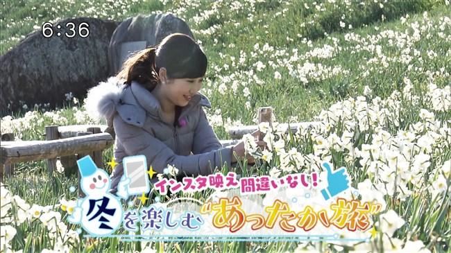 臼井佑奈~出岡の新人アナが温泉ロケでバスタオル透け!白アンダーが丸見えに!0002shikogin