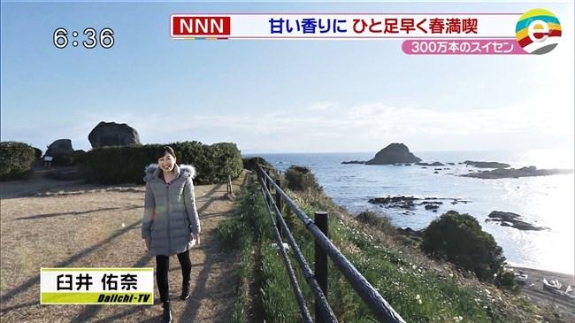臼井佑奈~出岡の新人アナが温泉ロケでバスタオル透け!白アンダーが丸見えに!0006shikogin