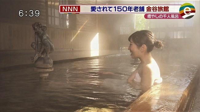 臼井佑奈~出岡の新人アナが温泉ロケでバスタオル透け!白アンダーが丸見えに!0007shikogin