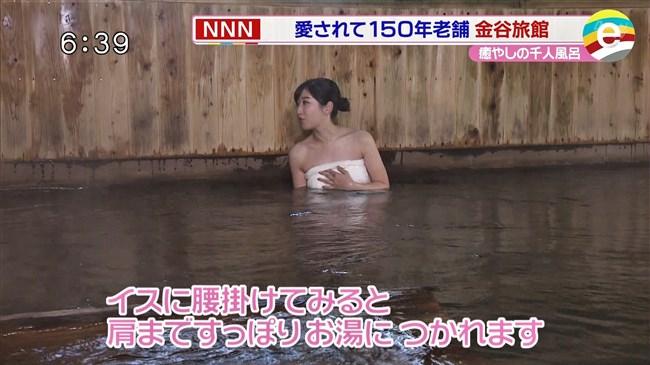 臼井佑奈~出岡の新人アナが温泉ロケでバスタオル透け!白アンダーが丸見えに!0008shikogin