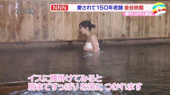 臼井佑奈~出岡の新人アナが温泉ロケでバスタオル透け!白アンダーが丸見えに!0009shikogin