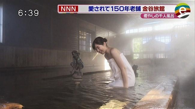 臼井佑奈~出岡の新人アナが温泉ロケでバスタオル透け!白アンダーが丸見えに!0010shikogin