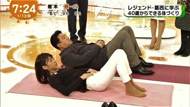 岡副麻希~めざましテレビの体操で胸の膨らみが凄くエロくてセクシーだったぞ!0010shikogin