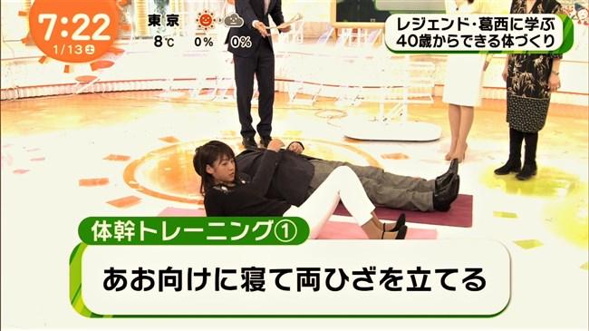 岡副麻希~めざましテレビの体操で胸の膨らみが凄くエロくてセクシーだったぞ!0002shikogin