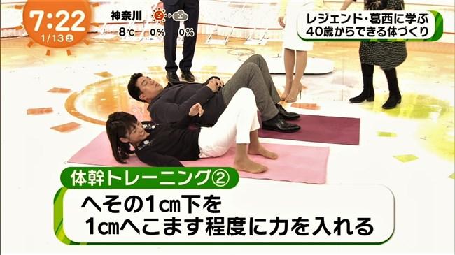 岡副麻希~めざましテレビの体操で胸の膨らみが凄くエロくてセクシーだったぞ!0003shikogin