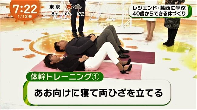 岡副麻希~めざましテレビの体操で胸の膨らみが凄くエロくてセクシーだったぞ!0004shikogin