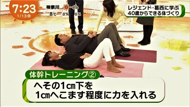 岡副麻希~めざましテレビの体操で胸の膨らみが凄くエロくてセクシーだったぞ!0005shikogin