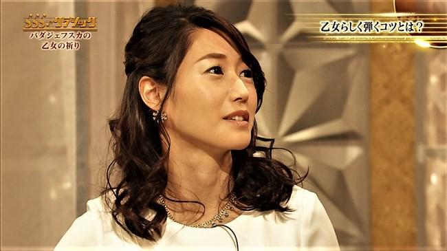 牛田茉友~らららクラシック~乙女の祈りで超鮮明な白パンチラが見えまくり!0002shikogin