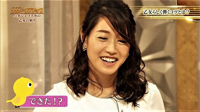 牛田茉友~らららクラシック~乙女の祈りで超鮮明な白パンチラが見えまくり!0003shikogin