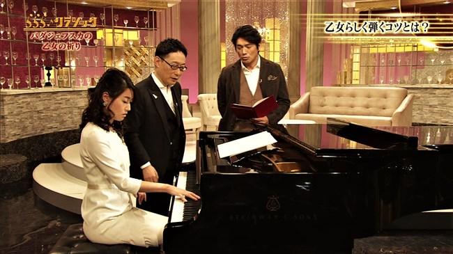 牛田茉友~らららクラシック~乙女の祈りで超鮮明な白パンチラが見えまくり!0011shikogin