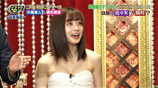 橋本環奈~ぐるナイのゴチ新メンバーに決定!胸の谷間を出した白ドレス姿に興奮!0003shikogin