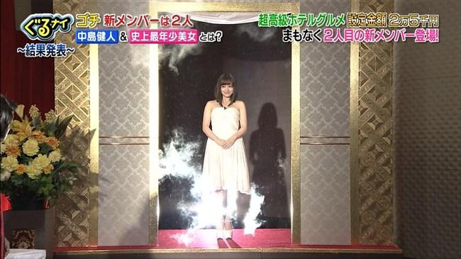 橋本環奈~ぐるナイのゴチ新メンバーに決定!胸の谷間を出した白ドレス姿に興奮!0002shikogin