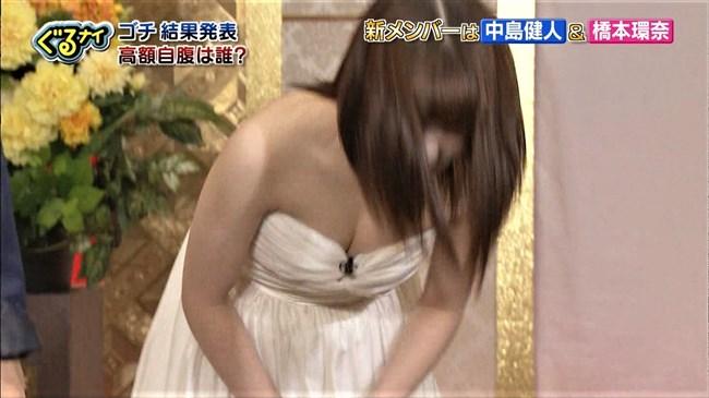 橋本環奈~ぐるナイのゴチ新メンバーに決定!胸の谷間を出した白ドレス姿に興奮!0008shikogin