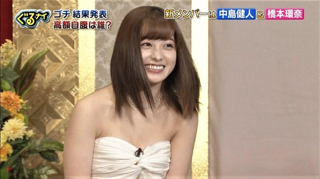 橋本環奈~ぐるナイのゴチ新メンバーに決定!胸の谷間を出した白ドレス姿に興奮!0010shikogin