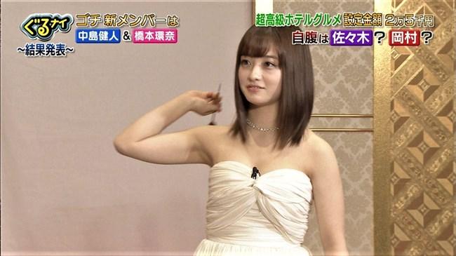 橋本環奈~ぐるナイのゴチ新メンバーに決定!胸の谷間を出した白ドレス姿に興奮!0011shikogin