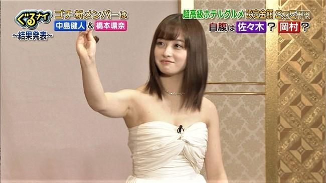 橋本環奈~ぐるナイのゴチ新メンバーに決定!胸の谷間を出した白ドレス姿に興奮!0012shikogin