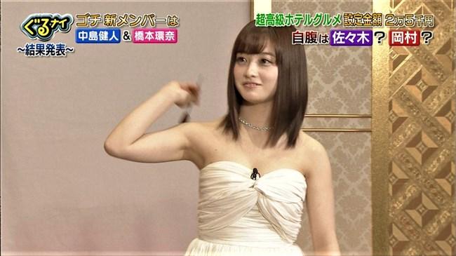 橋本環奈~ぐるナイのゴチ新メンバーに決定!胸の谷間を出した白ドレス姿に興奮!0013shikogin