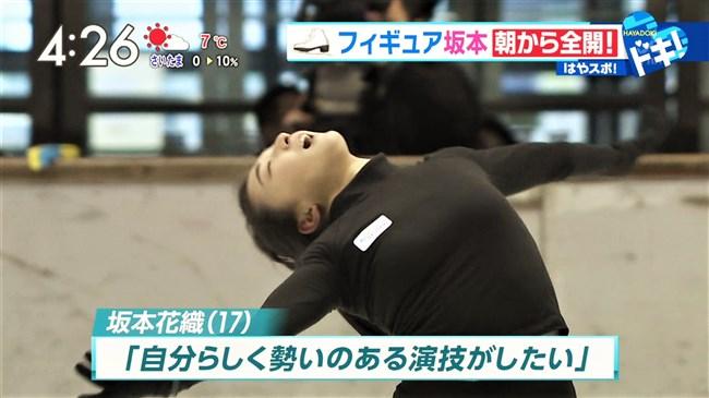 坂本花織~ピッタリウェアで練習している姿がプリ尻で胸の膨らみも色っぽいぞ!0009shikogin