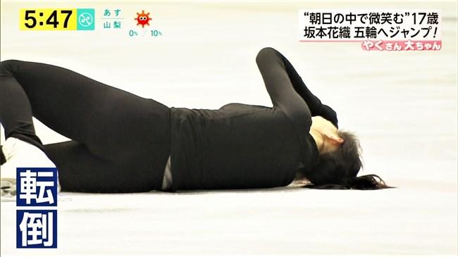 坂本花織~ピッタリウェアで練習している姿がプリ尻で胸の膨らみも色っぽいぞ!0012shikogin