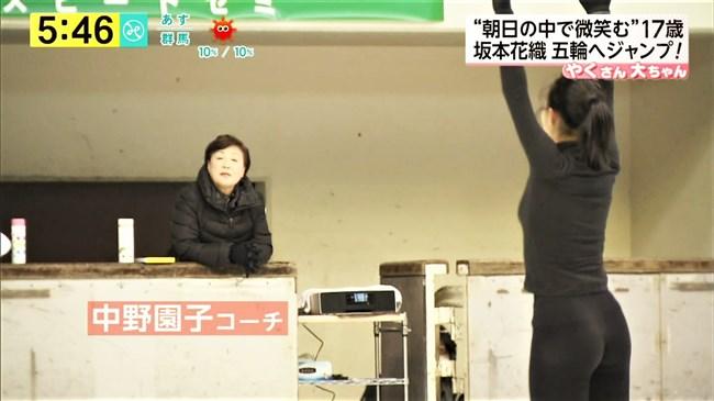 坂本花織~ピッタリウェアで練習している姿がプリ尻で胸の膨らみも色っぽいぞ!0013shikogin