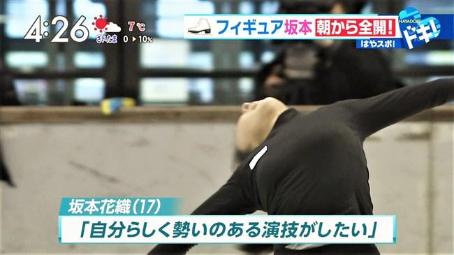坂本花織~ピッタリウェアで練習している姿がプリ尻で胸の膨らみも色っぽいぞ!0003shikogin