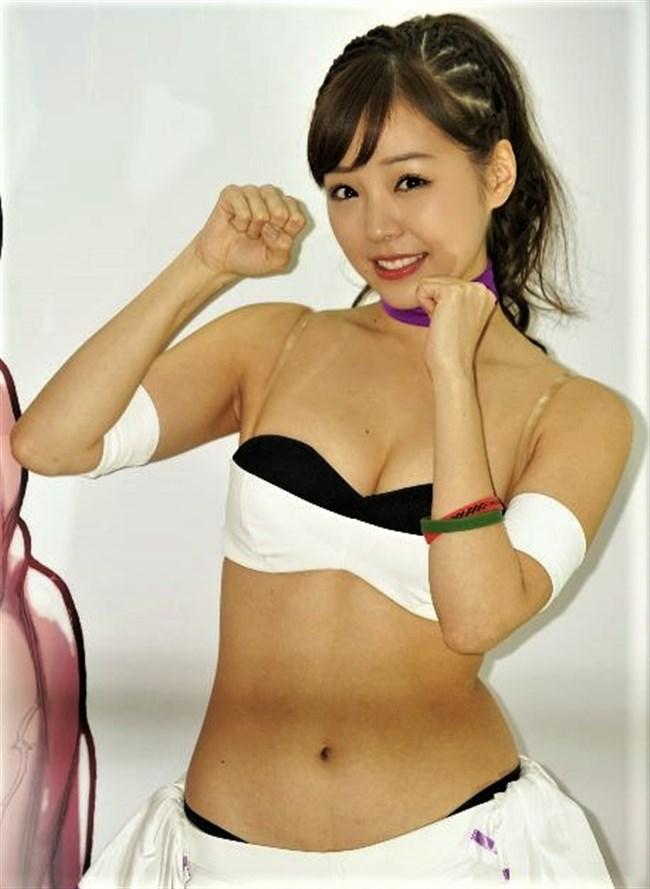 川村直央~RIZINリングガールで話題になった完璧超美娘のレアなエログラビア集!0011shikogin