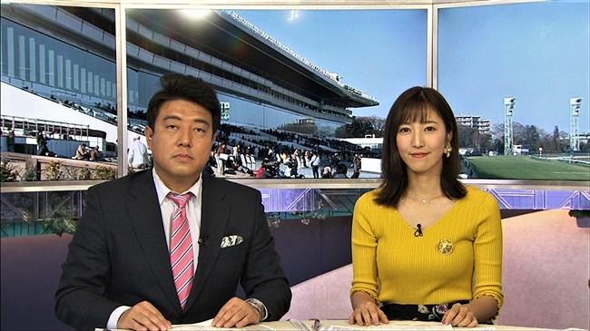 小澤陽子~全力!脱力タイムズとみんなのKEIBAで魅せる巨乳っぷりがエロ過ぎ!0008shikogin