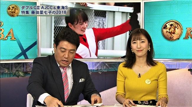 小澤陽子~全力!脱力タイムズとみんなのKEIBAで魅せる巨乳っぷりがエロ過ぎ!0009shikogin