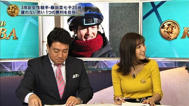 小澤陽子~全力!脱力タイムズとみんなのKEIBAで魅せる巨乳っぷりがエロ過ぎ!0011shikogin