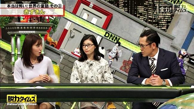 小澤陽子~全力!脱力タイムズとみんなのKEIBAで魅せる巨乳っぷりがエロ過ぎ!0002shikogin