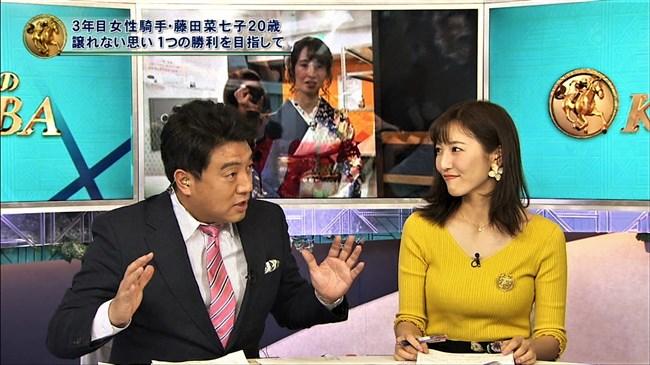 小澤陽子~全力!脱力タイムズとみんなのKEIBAで魅せる巨乳っぷりがエロ過ぎ!0003shikogin