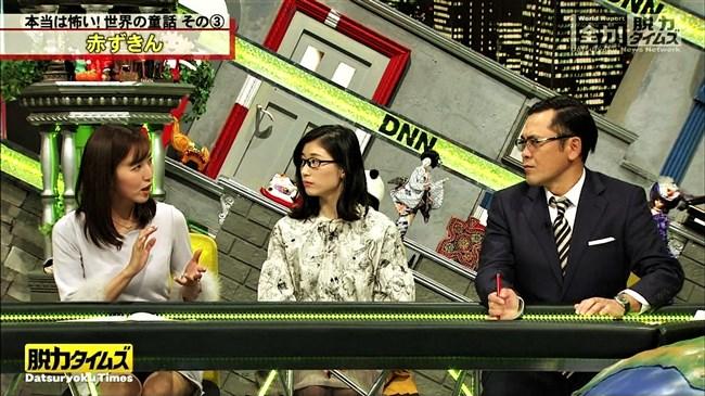 小澤陽子~全力!脱力タイムズとみんなのKEIBAで魅せる巨乳っぷりがエロ過ぎ!0004shikogin