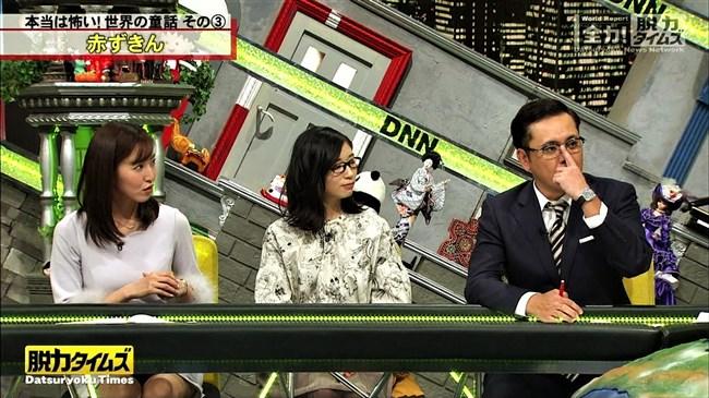 小澤陽子~全力!脱力タイムズとみんなのKEIBAで魅せる巨乳っぷりがエロ過ぎ!0005shikogin
