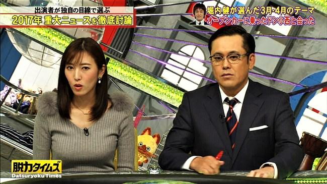 小澤陽子~全力!脱力タイムズとみんなのKEIBAで魅せる巨乳っぷりがエロ過ぎ!0006shikogin