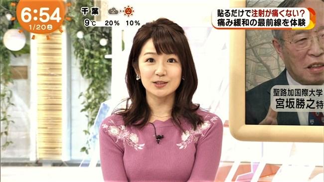 長野美郷~ピンクのニット服で胸の膨らみをアピール!エロ可愛くて素敵だ!0008shikogin