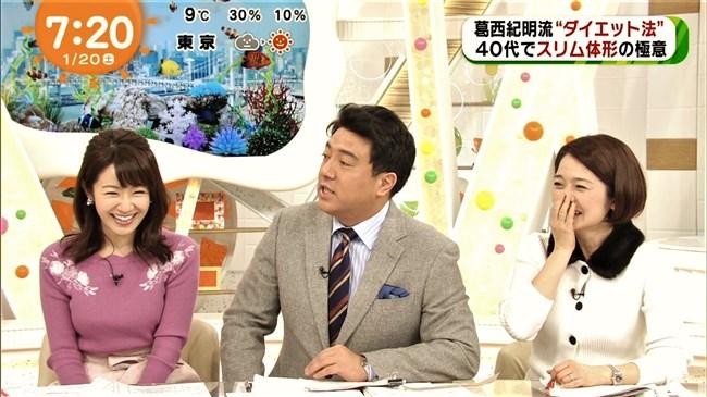 長野美郷~ピンクのニット服で胸の膨らみをアピール!エロ可愛くて素敵だ!0009shikogin