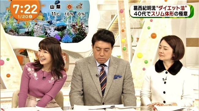 長野美郷~ピンクのニット服で胸の膨らみをアピール!エロ可愛くて素敵だ!0011shikogin