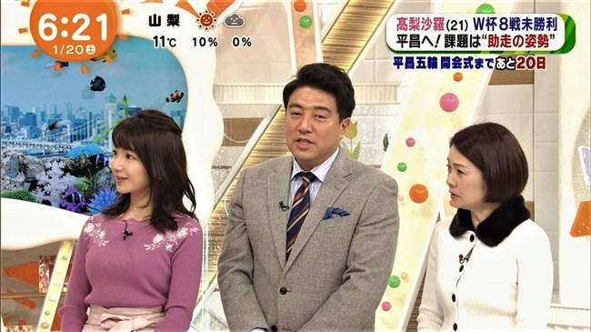 長野美郷~ピンクのニット服で胸の膨らみをアピール!エロ可愛くて素敵だ!0004shikogin