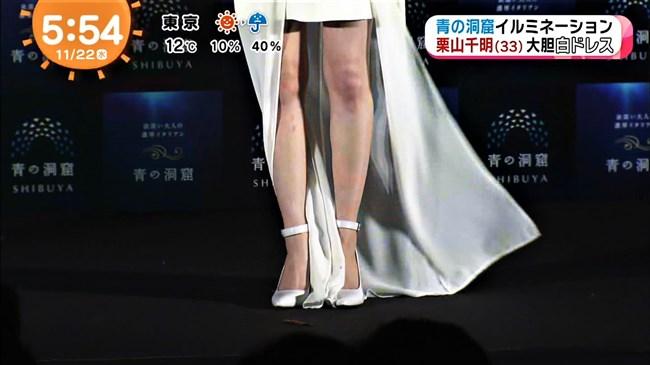 栗山千明~青の洞窟SHIBUYA点灯式での胸の谷間出しまくりのドレス姿が妖艶!0005shikogin