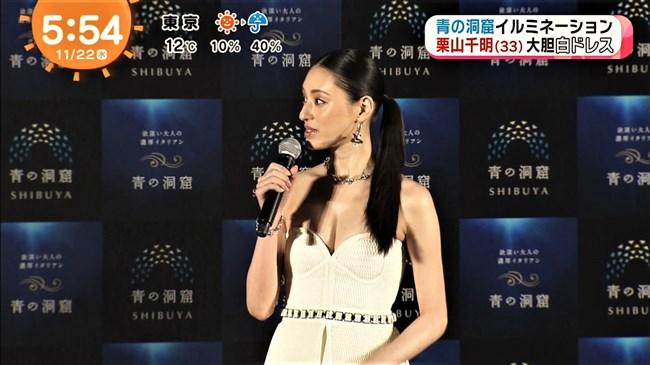 栗山千明~青の洞窟SHIBUYA点灯式での胸の谷間出しまくりのドレス姿が妖艶!0006shikogin