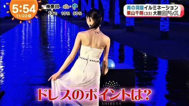 栗山千明~青の洞窟SHIBUYA点灯式での胸の谷間出しまくりのドレス姿が妖艶!0008shikogin