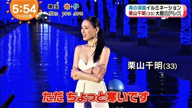 栗山千明~青の洞窟SHIBUYA点灯式での胸の谷間出しまくりのドレス姿が妖艶!0010shikogin