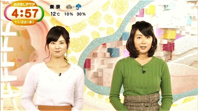 新美有加~めざましテレビアクアでの柔らかそうなニット服の胸の膨らみにドキッ!0011shikogin
