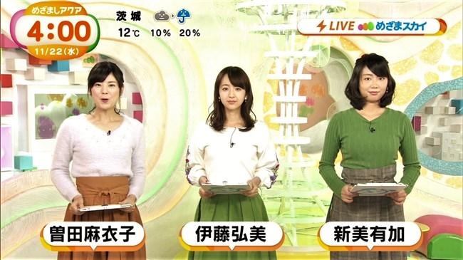 新美有加~めざましテレビアクアでの柔らかそうなニット服の胸の膨らみにドキッ!0002shikogin