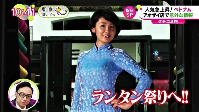 新美有加~めざましテレビアクアでの柔らかそうなニット服の胸の膨らみにドキッ!0005shikogin